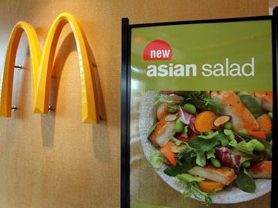 McDonalds Logo and Salad