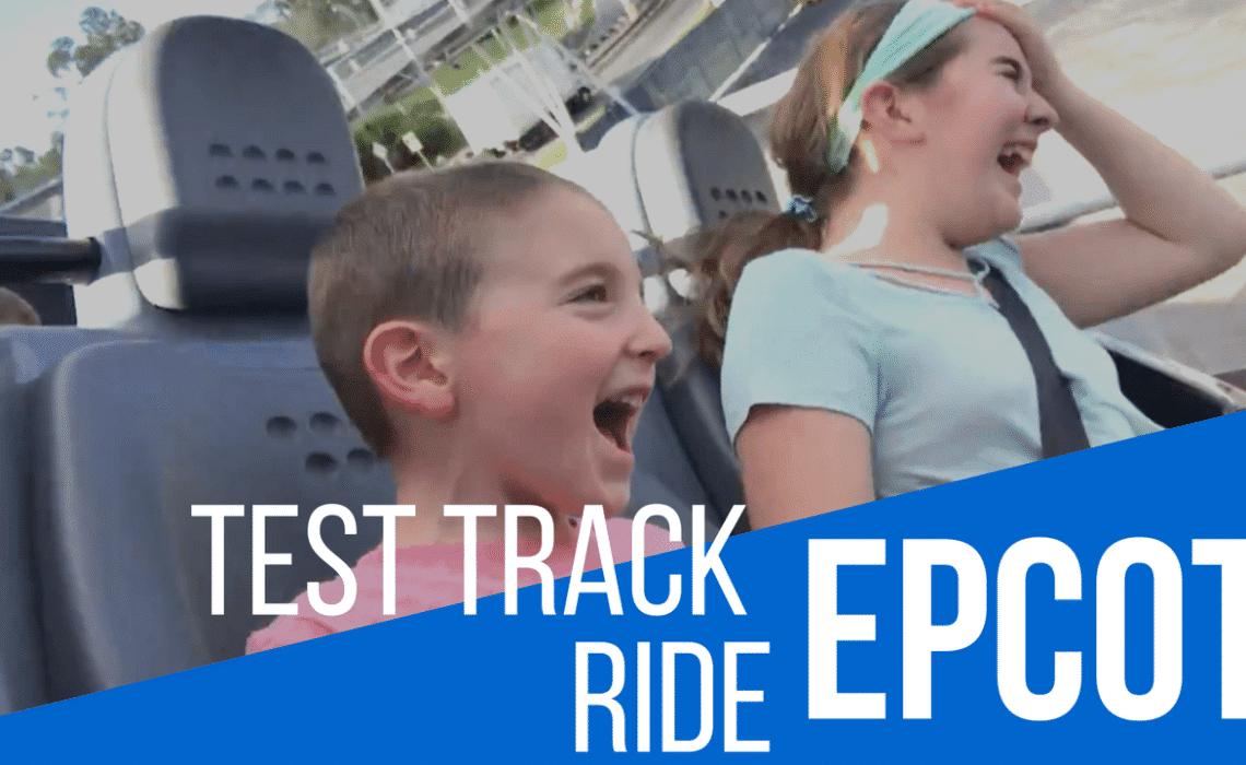 Test Track Epcot
